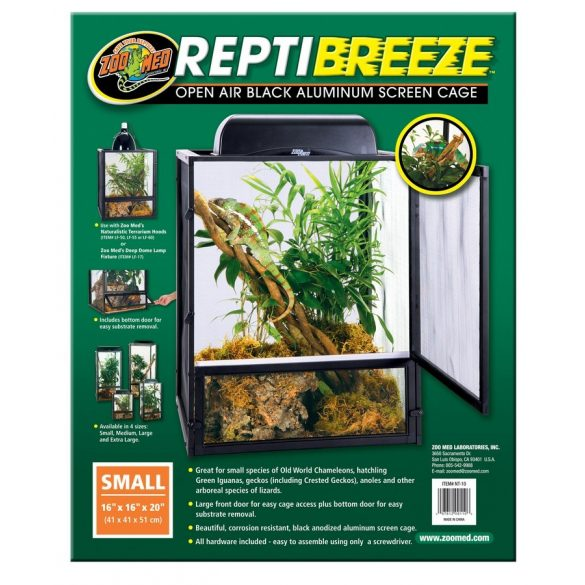 ZooMed ReptiBreeze Alum Screen Cage 40 x 40 x 50 cm